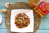 豉汁凉瓜炒牛肉的做法