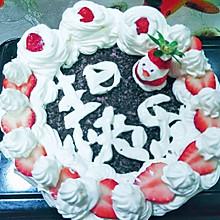 奥利奥巧克力草莓生日蛋糕