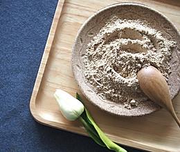 强效祛湿粉的做法