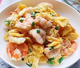 #换着花样吃早餐#虾仁鸡蛋的做法