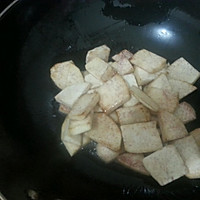 香焖芋头的做法图解3