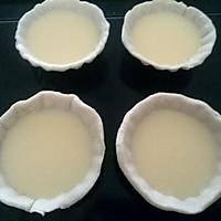 蛋挞,香酥不用奶油的做法图解8