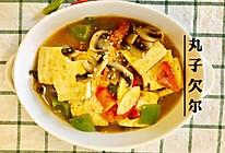 香煎豆腐|健康美食的做法