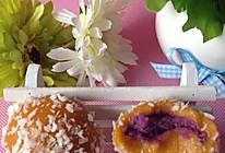 南瓜紫薯糯米糍#寻人启事#的做法