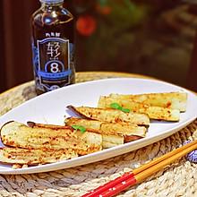 #福气年夜菜# 人气小食孜然蒜蓉烤茄子