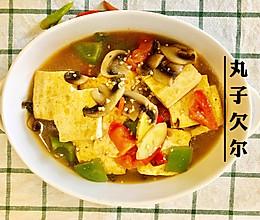 香煎豆腐 健康美食的做法