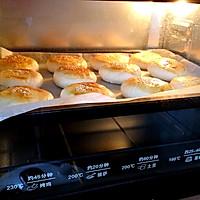 紫薯酥饼的做法图解9