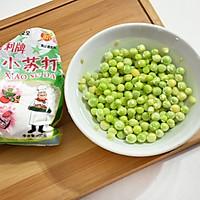 广东妹子爱瘦身-碧绿碗豆饮的做法图解2