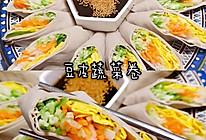 豆皮蔬菜卷(减肥餐)的做法