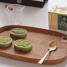 #奈特兰草饲营养美味#夹心绿豆糕