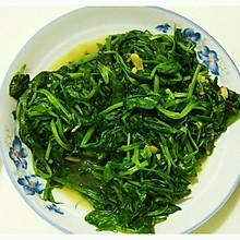 蒜蓉豌豆尖
