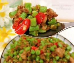 香辣豇豆肉末
