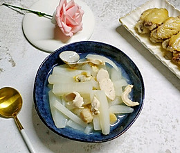 瑶柱煮白萝卜的做法