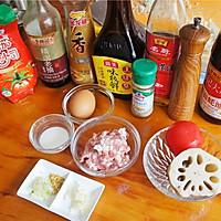 茄汁藕饼的做法图解1