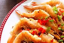 蒜泥开背虾(附:怎么处理虾)的做法