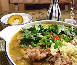 骨汤酸菜肥牛卷的做法