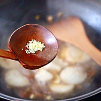 #一道菜表白豆果美食#杏鲍菇虾干青菜小炒的做法图解10