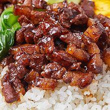 【台式卤肉饭】最地道的卤肉饭,4步就搞定!