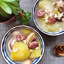 #餐桌上的春日限定#薏米扇骨煲节瓜汤