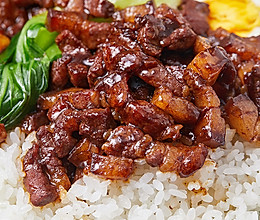 【台式卤肉饭】最地道的卤肉饭,4步就搞定!的做法