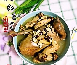 松茸炖乳鸽的做法
