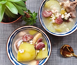 #餐桌上的春日限定#薏米扇骨煲节瓜汤的做法