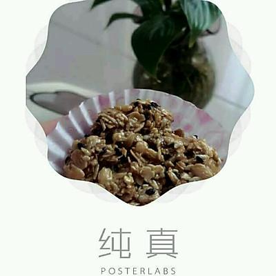 黑芝麻燕麦小饼(低卡粗纤维)的做法 步骤4