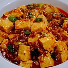 肉末麻婆豆腐