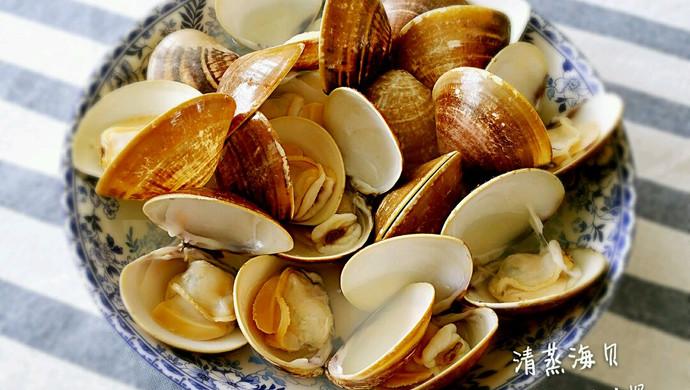 清蒸海贝(原汁原味,汤汁鲜美)