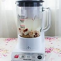 养胃明目营养早餐——山药枸杞燕麦粥的做法图解2