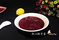 红心桃子酱#夏日下饭菜#的做法