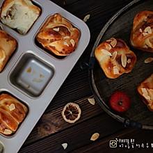 蔓越梅奶酥包#跨界烤箱 探索味来#