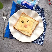 #安佳儿童创意料理#小猪吐司片