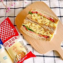 #丘比三明治#十分钟早餐之超好吃黑椒鸡蛋三明治