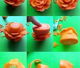 胡萝卜雕花的做法