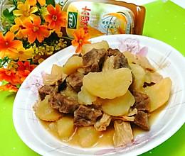 #入秋滋补正当时#牛肉炖土豆腐竹的做法