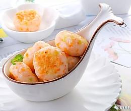 米饭鲜虾饼 宝宝辅食食谱的做法