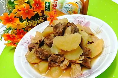 牛肉炖土豆腐竹