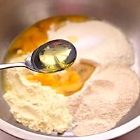 鹌鹑蛋全麦玉米面薄饼的做法图解4