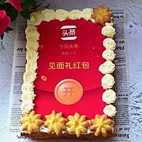 红包蛋糕的做法图解25