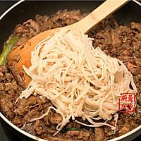 【曼步厨房】沙茶牛肉煲的做法图解8