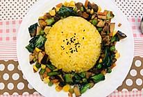 金黄金黄的~黄金蛋炒饭✌️的做法