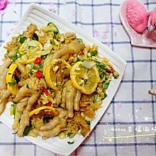 #美食视频挑战赛# 酸辣柠檬鸡爪