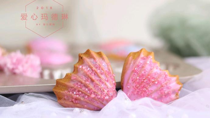 爱心玛德琳蛋糕