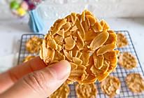 酥脆香甜❗️无需打发的焦糖脆杏仁片的做法