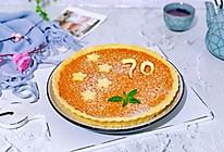 #秋天怎么吃#奶香南瓜派的做法