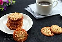 腰果蛋白薄脆饼干#熙悦食品低筋粉#的做法
