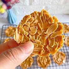 酥脆香甜❗️无需打发的焦糖脆杏仁片