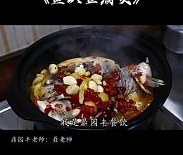 鱼头豆腐煲的做法-关注鼎园丰餐饮培训带你了解更多美食技术的做法