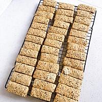 香酥燕麦饼干(消耗燕麦片/下午茶饼干)的做法图解13